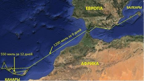 Канары 2016 маршрут